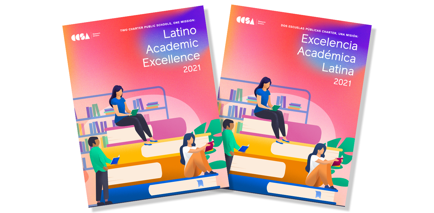 Latino Academic Excellence-Transparent